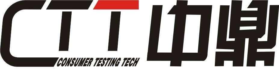 中鼎检测技术有限公司成功上线谱标实验室信息管理系统