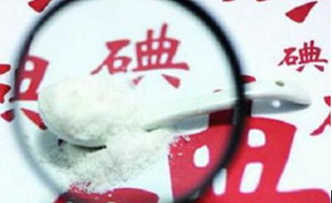 检测碘食盐含量水平