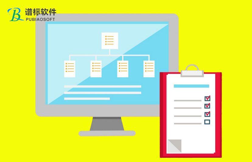如何保存管理实验室记录文件