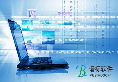 借助合适的实验室信息管理软件来有效管理实验室工作