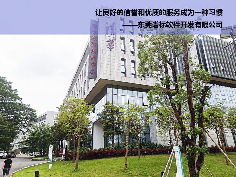 LIMS实验室信息管理系统