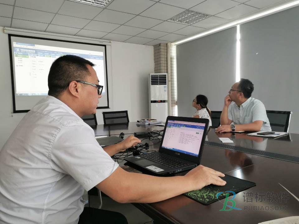 谱标软件团队奔赴全国各地演示谱标实验室信息管理系统