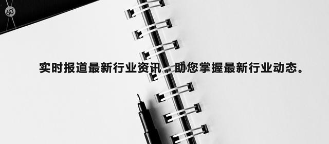 手机端新闻资讯幻灯片