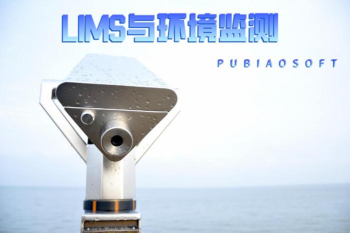 今年广东土壤污染防治工作:广深佛莞纳入省级监管试点