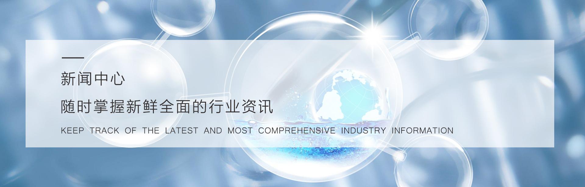 实验室信息管理系统行业资讯