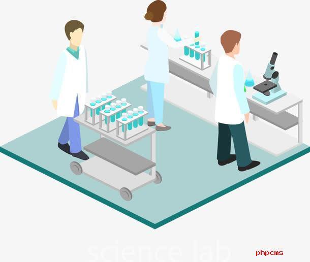 谱标实验室管理系统工作流程